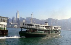 Star_Ferry_Hong_Kong_HK_TST_1