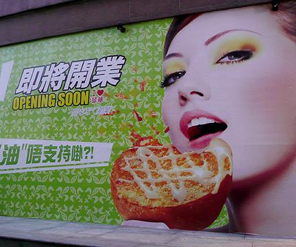 Tsui_Wah_the_Peak_restaurant_hong_kong