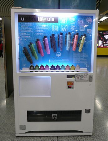 ULA_umbrella_vending_machin