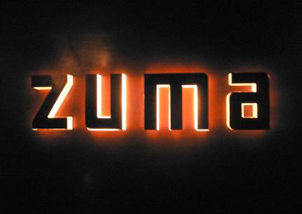 Zuma_HK_Japanese_restaurant