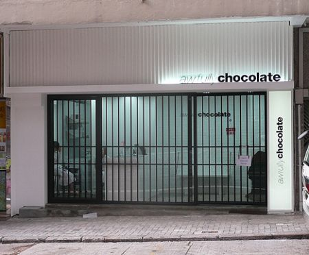 awfully_chocolate_Hong_Kong