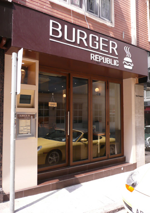burger_republic_Hong_Kong