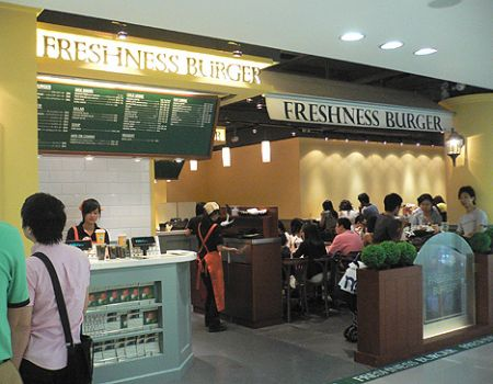 freshness_burger_Hong_Kong