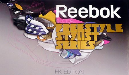 reebok_freestyle_stylist_ho