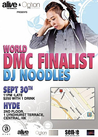DJ_Noodles_Hong_Kong_Hyde_club_HK