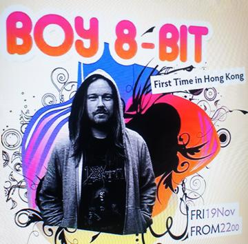 boy_8_bit_hong_kong_Volar_HK