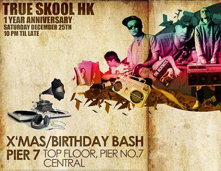 true_skool_hong_kong_party_xmas_HK