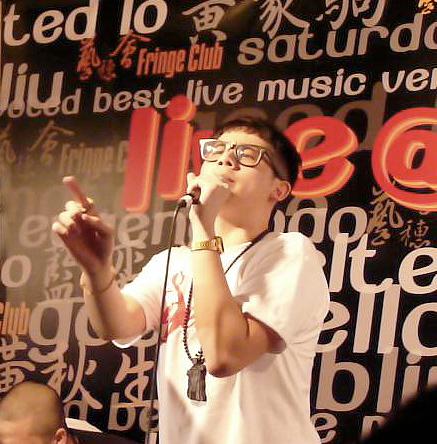 Mastamic_mixtape_hong_kong