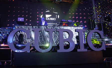 club cubic macao macau nightlife clubbing