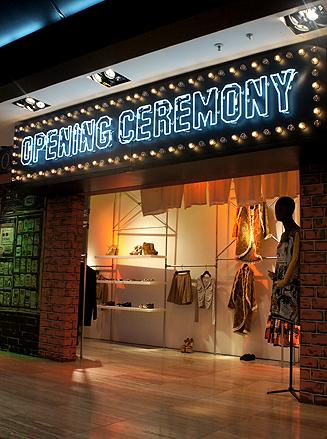lane_crawford_opening_ceremony_china_HK