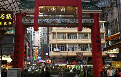 temple_street_night_market_hong_HK