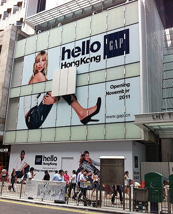 Gap_hong_kong_store_HK_china_shop