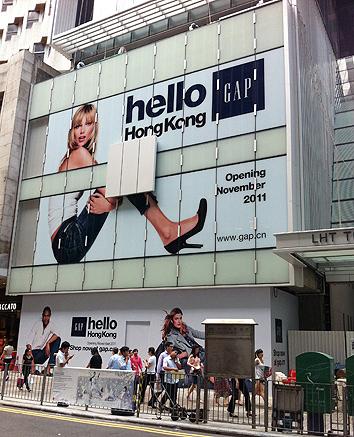 Gap_hong_kong_store_HK_china_shop