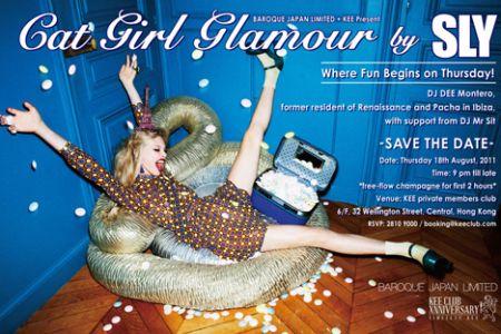 SLY_japan_cat_girl_glamour_hong_kong