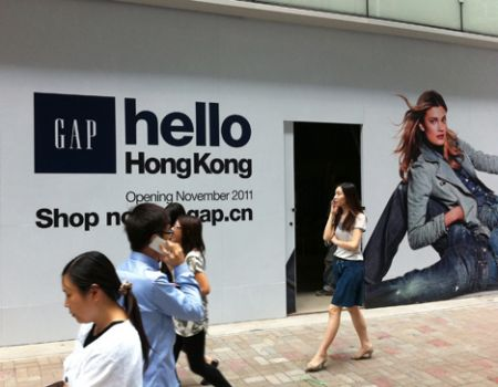 the gap store hk address hong kong central