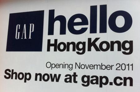 Gap store HK hong kong address