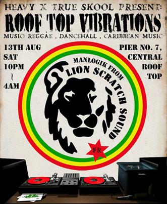 reggae_dancehall_hong_kong_HK_heavy