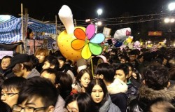 lunar new year fair victoria park hk cny