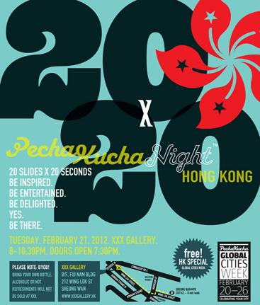 pecha_kucha_hong_kong_XXX_HK