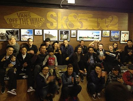vans sk8five2 indoor skatepark hong kong