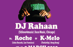 dj_rahaan_the_get_up_hong_kong_HK