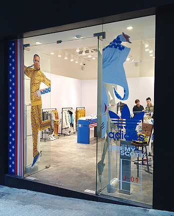 jeremy_scott_adidas_originals_hong_kong_store_shop_hk