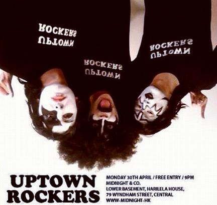 uptown rockers hong kong djs