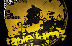 table turnz hong kong dj movie
