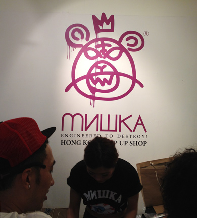 mishka_pop_up_shop_store_hong_kong_hk