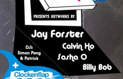 catflap jay forster calvin ho art exhibit the space hong kong gallery hk