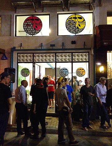 fab 5 freddy yo mtv raps hk china art exhibit