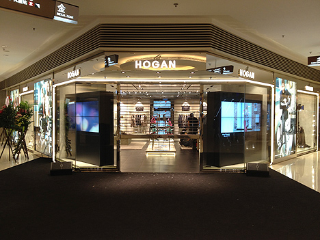 hogan stores