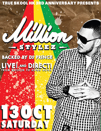 million stylez true skool anniversary