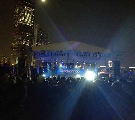 clockenflap hong kong hk concert band live music festival kowloon