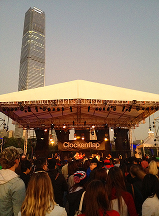 hong kong clockenflap west kowloon music band show hk