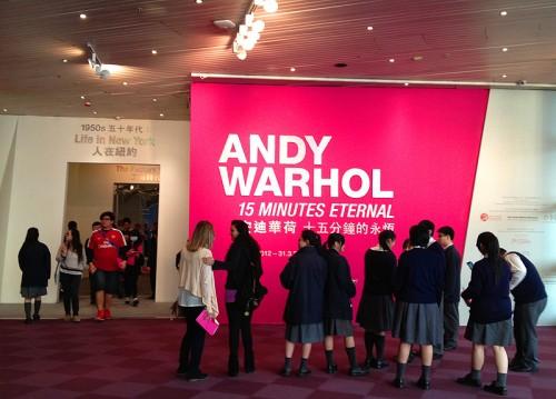 andy warhol hk art exhibit 15 minutes eternal