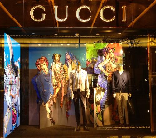 gucci store canton road hong kong china hk shop