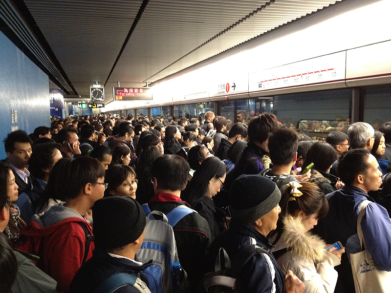 mtr hong kong hk subway train express crowded