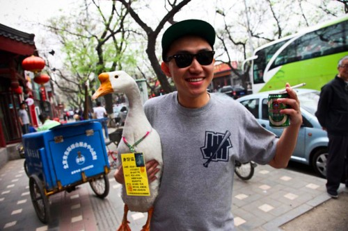 dj wordy beijing china hk hong kong duck dj adidas collide