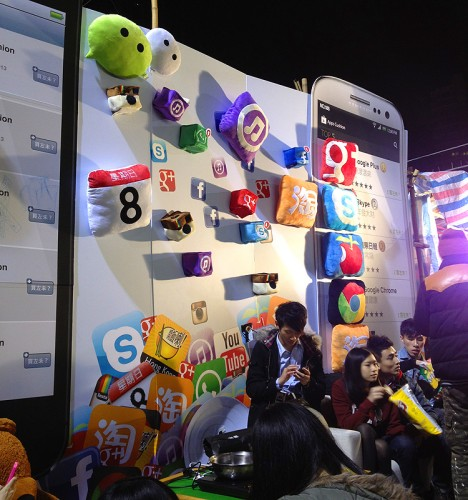 android app cushion pillows hk cny