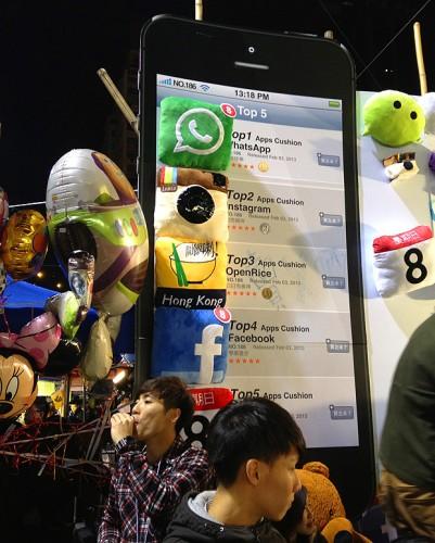 apps cushion pillow instagram facebook open rise cny market hk 2013