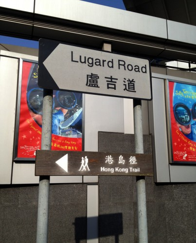 peak walk hk hong kong loop circle lugard road best walks romantic