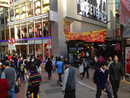 hair care products hong kong hk store shop