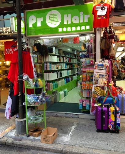 secret spot salon hk hair care products hong kong store shop