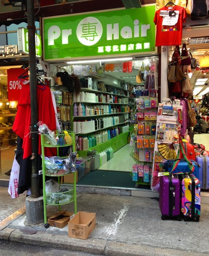 secret spot salon hk hair care products hong kong store shop