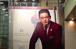 chow-yun-fat-hk-hong-kong-iconFT