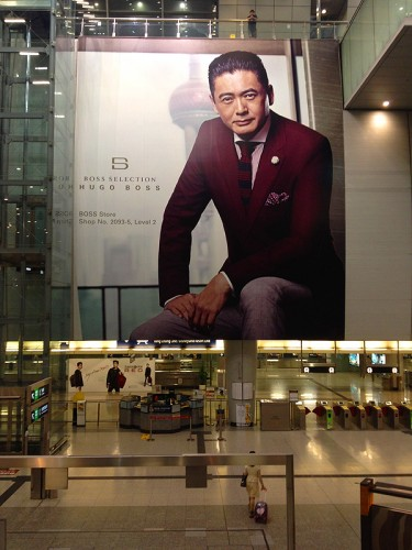 chow yun fat hk hong kong actor icon billoboard