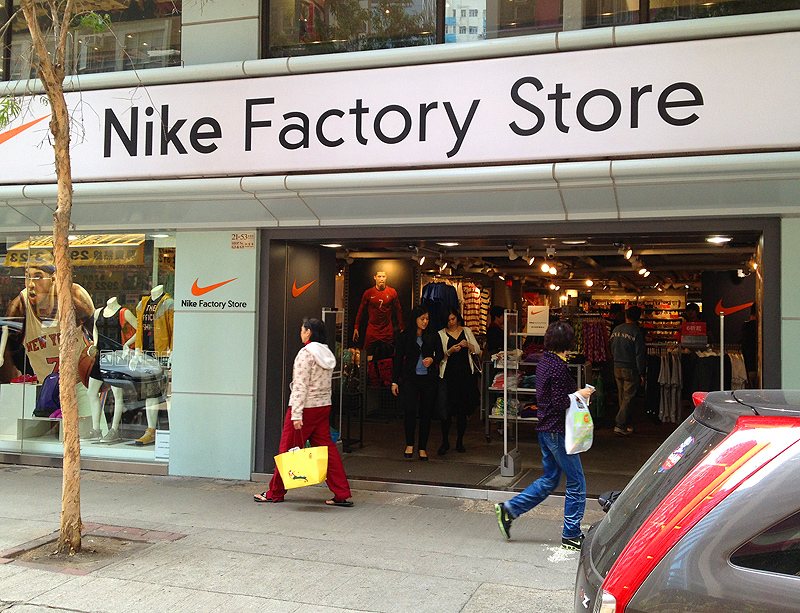 5891b0be19a Nike outlet store Hong Kong - the secret North Point location!