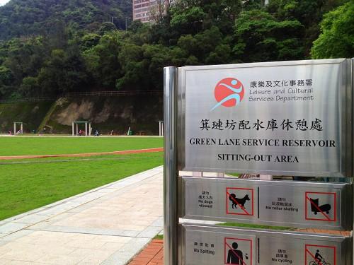 grass green spot hk hong kong happy valley