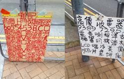 used electronics sign hong kong hk street